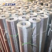 Buy cheap SUS 316/304 Stainless Steel Mesh Wire Filter Household Screen and Oil Shaker from wholesalers