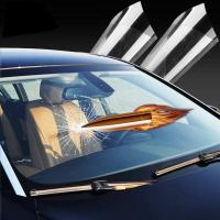 Buy cheap Security Transparent Tint Film BulletProof Safety Glass Protective Film from wholesalers