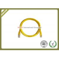 Buy cheap RJ45 SFTP CU Cat5e Patch Cord 1M 2M 3M 5M 10M For Networking System from wholesalers