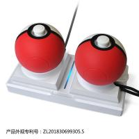 Buy cheap New Arrival Charge and Storage Stand Dock for Nintendo Switch Poke Ball Plus Black and White from wholesalers