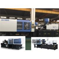 Buy cheap Horizontal Large Variable Pump Injection Molding Machine 1300T Color Optional from wholesalers