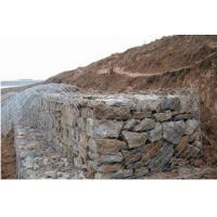Buy cheap Pvc Coated China 1X1X2 Gabion Box High Quality 200X100X50 Welded Gabion Cheap 2M X 1M X 1M Gabion Box from wholesalers