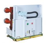 Buy cheap VS1 Side mount Indoor HV Vacuum Circuit Breaker from wholesalers