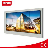 Buy cheap 6.7mm bezel 46inch 3x4 Lcd Video Wall, samsung lcd panel advertising display from wholesalers