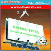 Buy cheap Solar Power / Wind Energy for Billboard Advertising Display from wholesalers
