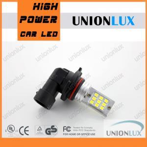 Buy cheap High Brightness Fog Lamp 9005 Universal Fog Lamp product