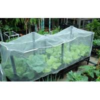 Buy cheap China anti insect net factory low price hdpe anti hail net,pest control anti-insect net from wholesalers