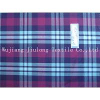 Buy cheap Cotton Yarn Dyed Check Fabric from wholesalers