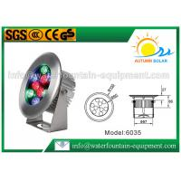 Buy cheap High Power Submersible Color Changing Led Pond Lights Scaffolding With Stand from wholesalers