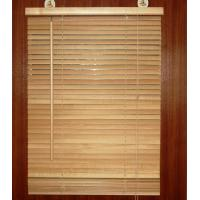 Buy cheap Venetian Blinds For Windows from wholesalers