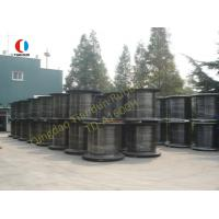Buy cheap Industrial Super Cell Marine Rubber Fender Moulded 1600H , Natural Rubber from wholesalers