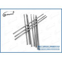 Buy cheap D9mm*330mm Tungsten Carbide Solid Rod / Tungsten Carbide Round Bar from wholesalers