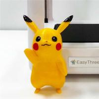 Buy cheap Orange / White 3D Printed Toys , 3D Printed 3D Printer PLA Printing Material from wholesalers