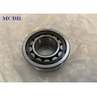 Buy cheap 2311 EC 55*120*43mm Cyl Roller Bearing , Single Row Bearings With Low Noise from wholesalers