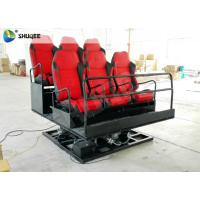 Buy cheap 5D 7D XD Theater System Amusement Rides ,  Motion Seat Theater Simulator product
