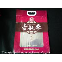 Buy cheap Food Grade Custom Printing Coffee Packaging Bags With Plastic Hang Hole from wholesalers