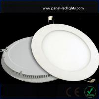 Buy cheap aluminum body Panel LED Lights SMD LED Recessed Panel Light AC 85-265V from wholesalers