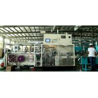 Buy cheap Fully Automatic Sanitary Napkin Machine Full servo auto Rolling fim from wholesalers