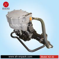 Buy cheap KZ-32 pneumatic bundle pipe steel strapping band seal from wholesalers