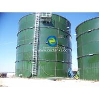 Buy cheap 6.0Mohs Hardness Sludge Storage Tank For Sewage Treatment Plant from wholesalers