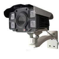 Buy cheap OSD DWDR Outdoor CCTV IR Cameras HLC High Resolution For Factory from wholesalers