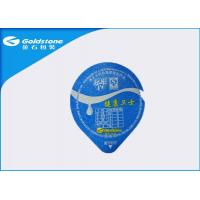 Ce Certificated Aluminium Foil Heat Seal Foil Lids PET / AL / PE Structure