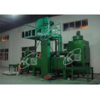 Buy cheap Shot Blasting Machine from wholesalers