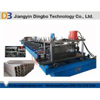 Galvanized Steel Sheet Cable Tray Making Machine With Panasonic PLC Touch Screen