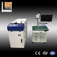 Buy cheap Continuous 1000w Laser Spot Welding Machine For Copper Aluminum Iron Stainless Steel from wholesalers