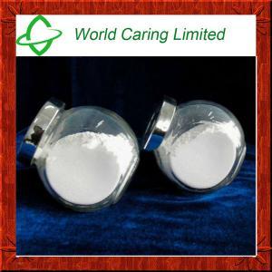 Buy cheap High Quality 99% purity Entecavir /CAS 142217-69-4 product