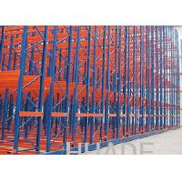 Buy cheap Mobilized Automated Industrial Pallet Racking Weight Capacity 32000 Kg For Warehouse from wholesalers