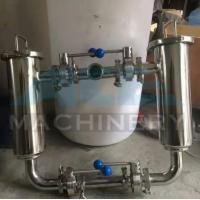 Buy cheap Top Quality Factory Price Stainless Steel Water Filter Housing Small Water Treatment Device from wholesalers