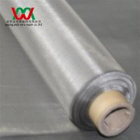 Buy cheap 67 micron filter cloth---stainless steel 304/316 from wholesalers