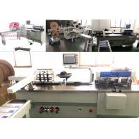 Buy cheap Twin loop wire inserting machine with punching function PBW580 for calendar from wholesalers