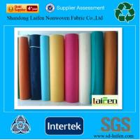 Buy cheap PP spunbond nonwoven fabric for bed sheet from wholesalers