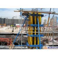 Buy cheap Adjustable Wall Formwork Systems , H20 Beam Metal Formwork For Concrete Columns from wholesalers