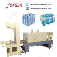 Buy cheap Automatic Pure Water Bottle / Barrel /Bucket Heat Shrink Packing Machine, High Speed Heat Shrink Packing Machine Price from wholesalers