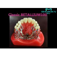 Buy cheap No Smell Corrosion Resistance Cast Partial Denture With Distinguished Biocompatibility from wholesalers