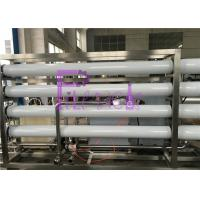 Buy cheap Hydecanme Drinking Water Purification Systems / SUS304 Water Purification Machine from wholesalers