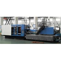 Buy cheap Hydraulic motor Low Noise Plastic Injection Molding Machine  with M 780 from wholesalers