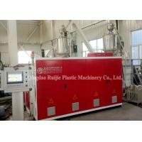 Buy cheap High Efficiency Recycled Plastic Board Extrusion Machine Stable Performance from wholesalers
