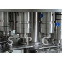 Buy cheap 5.6KW 0.7Mpa Beer Bottling Machine Electric Control System Natural Ingredients product
