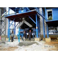 Buy cheap Bucket Elevator Concrete Mixing Plant , Ready Mix Concrete Plant from wholesalers