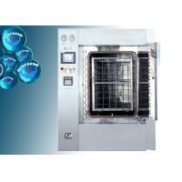 Buy cheap Pre-vacuum Autoclave from wholesalers