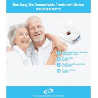 Buy cheap No Pain Hemorrhoids Home Treatment Popular Health Products 44*14*32.5cm from wholesalers