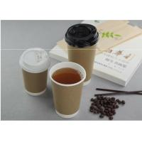 Buy cheap Takeaway Kraft Compostable Hot Paper Coffee Cups , Disposable Espresso Cups from wholesalers