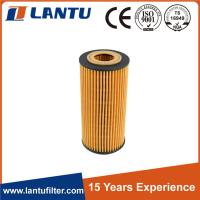 Buy cheap hepa car OIL filter manufacturer 06L115562A OX1107D HU6002Z 95811546600 for faw from wholesalers