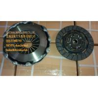 Buy cheap Mécanisme d'Embrayage BRITPART product