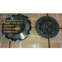 Buy cheap RANGE ROVER CLUTCH PLATE FTC148 from Wholesalers
