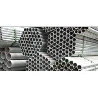 Buy cheap Steel Tube As ASTM A513 from wholesalers